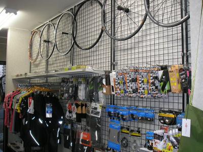 Copyright (C) Sports Cycle KUSHI. All ...